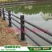 江西仿木欄桿廠家直銷,暢銷于廣東福建贛州吉安深圳廣州廈門福州泉州龍巖等地