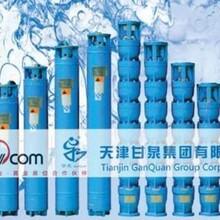邢台价位合理的天津甘泉热水泵哪里买河北甘泉热水泵图片