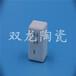 无锡耐用的滑石瓷品牌推荐-滑石瓷价格