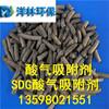 杭州羟基磷灰石-洋林环保科技