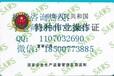 新疆昌吉考个施工员证监理工程师资料员技术员监理工程师