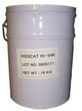 環氧固化促進劑HI-54K圖片