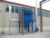 福建好的除尘器供应-工业除尘器生产产家
