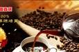 咖啡豆品種