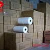 濱州陶瓷纖維毯生產廠家——優質的硅酸鋁纖維紙公司