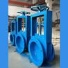 手动气动电动插板阀厂家生产欢迎选购