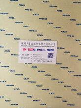 本公司主要经营日立胶带系列产品如下图片