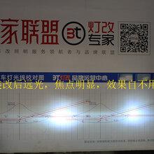 北京福特新蒙迪欧大灯升级改装,合肥哪家新蒙迪欧车灯改装专业图片