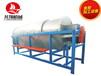 選購耐用的魚粉設備就選凡翔機械魚粉設備報價