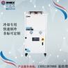 新型冷水机上海工业风冷式冷水机专业制造商