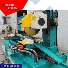不锈钢管切割机视频潍坊不锈钢管切割机隆信机械图片