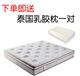 亿曼床垫软硬两用天然乳胶经济型独立袋装弹簧