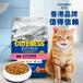 CUTENESS加氏成猫猫粮-养胃护肾配方