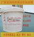 湖南衡阳混凝土起砂治理剂施工简单超薄修补效果惊人
