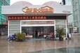 阿勒泰市安利專賣店鋪緊致面霜優質服務