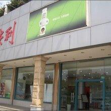 塔城地区安利专卖店铺空气清新剂优质服务