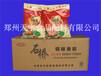 雞粉8021增鮮調料炒菜做餡拌涼菜做湯