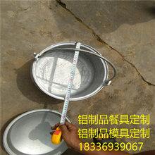 乡下老式铝锅图片