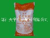 谷氨酸鈉CAS:32221-81-1