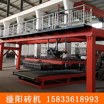 滏阳砖机厂——专业的全自动码坯机提供商河北全自动码坯机
