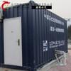 集装箱设备房集装箱移动通信站/通信机站房专业厂商品