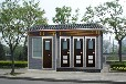 環保移動廁所專業供貨商景區移動廁所超低價