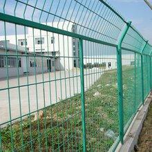 护栏网护栏网厂家隔离栅图片