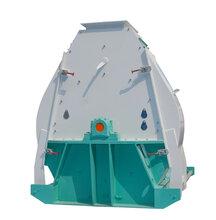 广西水滴型锤片式粉碎机德汇粉碎机械提供有品质的德汇锤片式粉碎机