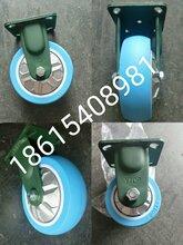 山東拋丸設備輪,輸送設備聚氨酯腳輪,電器專用輕型輪