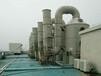 想買質量良好的酸霧吸收塔,就來凈隆環保-酸霧吸收塔