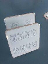 BCX-H1216购买销量好的智能照明控制系统优选亿利通电气图片