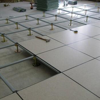 售卖全钢防静电地板_湖北优质全钢防静电地板商家