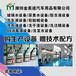 陕西玻璃水防冻液生产设备厂