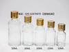 玻璃瓶价格,为您推荐有品质的精油玻璃瓶