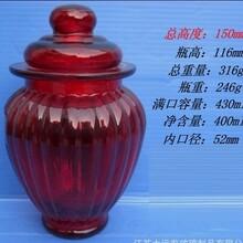玻璃儲物罐供貨商-徐州哪里能買到質量可靠的玻璃罐圖片