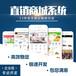 直销经营进入中国发展的几个阶段