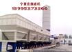 选银川优质水稳搅拌站_就到吴忠市宏旗建筑机械制造有限公司