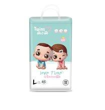 全芯体-泉州高性价米优米纸尿裤推荐