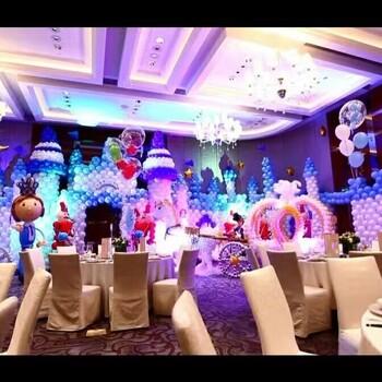 武汉十岁生日宴策划宝宝宴生日派对小丑魔术气球拱门跟拍