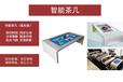 鑫飛43寸智能家具智能茶幾液晶顯示器觸摸一體機互動式茶幾觸摸屏
