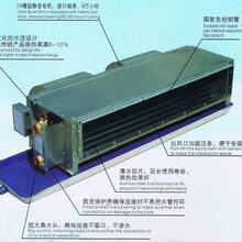 西安热销的风机盘管推荐,西安汇金中央空调销售安装多少钱