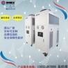 工业风冷式冷水机当选易信塑胶科技——选购冷水机