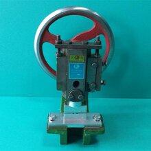 直销GU10MR16T8G24GX53灯头铜脚压铆机压线机图片