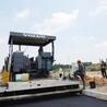 专业沥青混凝土施工鼎邦沥青实力雄厚广东高性能沥青混凝土