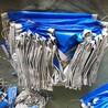 山东报价合理的输送带包装布上哪买_昆明输送带包装布制造商