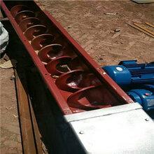 江西U型螺旋输送机使用寿命长
