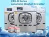 全自动洗脱机泰州具有口碑的全自动洗脱机,认准施美机械