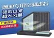 要买有口碑的穹顶兢格汽车空气净化器当选每日飞网络科技,净化器价格如何