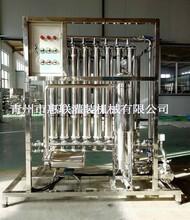 2噸白酒過濾器錯流膜白酒過濾器酒水凈化器圖片