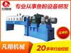 魚粉加工設備-破碎機-魚粉加工設備生產廠家